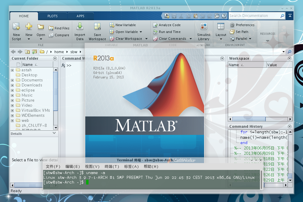 64位linux安装matla2013a实用教程